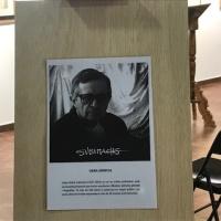 Inauguració de l'exposició sobre Josep M. Subirachs a Bolvir